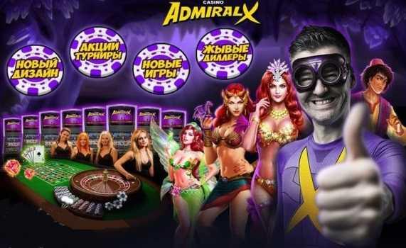 Скачать плагин казино адмирал тактики в казино samp